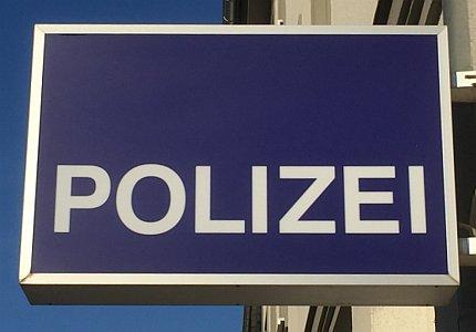 Polizei Hinweisschild - Foto © MediaPool Jena